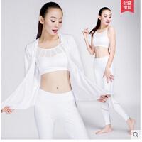 新品瑜伽服三件套舒适显瘦健身房运动服套装含胸垫 可礼品卡支付