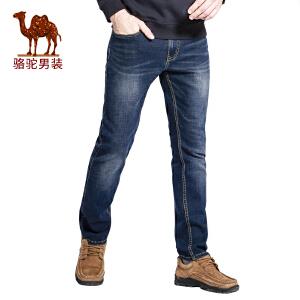骆驼男装 春秋季时尚男士商务休闲修身小脚牛仔裤男长裤子