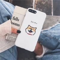 韩国可爱卡通柴犬狗狗苹果x手机壳iphone8/7plus全包软壳6s保护套