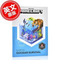 现货 我的世界攻略:海洋求生指南 Minecraft攻略书 英文原版 Minecraft Guide to Ocean
