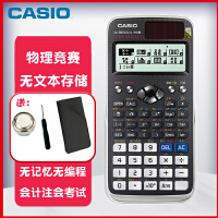Casio/卡西欧FX-991CN X中文版函数科学计算器大学生考研物理化学竞赛学生计算器