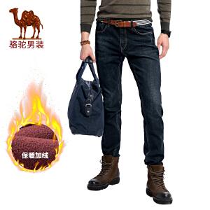 骆驼男装 2017年冬季新款加绒加厚微弹中腰直筒男青年牛仔裤长裤