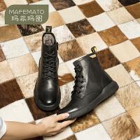 玛菲玛图2020新款百搭黑色真皮英伦风短靴女秋冬季加绒六孔八孔dr马丁靴女5311-14