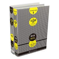 甲骨文丛书・摩登时代:从1920年代到1990年代的世界(全二册)