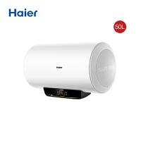 海尔Q6电热水器家用50升大容量洗澡淋浴家电 EC5002-Q6