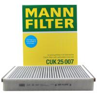 曼牌/MANN FILTER 空调滤清器 CUK25007 翼虎 1.6/2.0(12.11-)