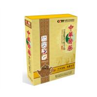 CCTV中华医药(一)18CD(音频)赠(2DVD)行走坐卧妙养生源自黄帝内经