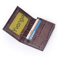 Yvonge韵歌鳄鱼纹牛皮卡套卡片包真皮男女款名片夹名片卡包柔软深啡银行卡套