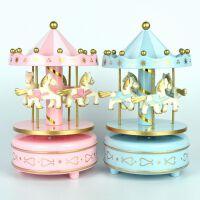 旋转木马音乐盒蛋糕装饰摆件 儿童生日蛋糕派对布置礼物玩具