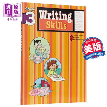 写作技巧:3年级 英文原版 Writing Skills: Grade 3