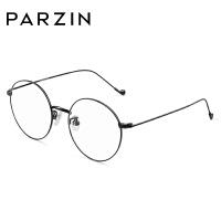 帕森眼镜架 男女款轻盈钛合金幼圆眼镜框 可配近视 2018新品15733