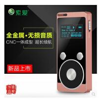 【支持礼品卡】索爱SA-758 英语听力播放器 复读变速 文件夹MP3播放器 无损音质