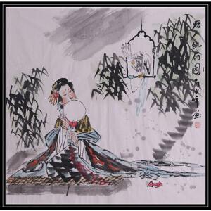 中国国画家协会会员 乔琼国(唐人执扇图) LL66