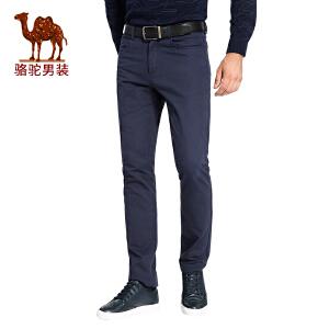 骆驼男装 2017秋季新款直筒小脚男士休闲裤修身基础款男长裤子