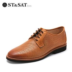 【3折到手价149.7元】星期六男鞋(ST&SAT)牛皮革方跟系带时尚春单鞋SS51123103 土黄色