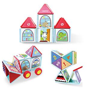 【满200减100】费雪 磁力片积木玩具乐高式拼插拼装积木拼图男孩女孩玩具
