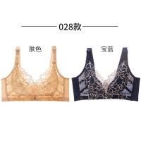 第2件超薄内衣女薄款女士文胸无钢圈聚拢透气大码胸罩QYMA0056 28+宝蓝
