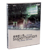 热卖正版 BBC科学探索纪录片 超级新人类人体惊人的力量 (DVD9)