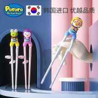 �和�筷子��筷女孩�����W�二段男孩2��筷6�q小孩4一段3
