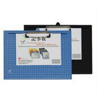 富得快A4快板夹HY6102 带刻度PP塑料记事板 写字板