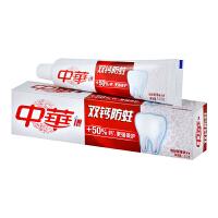 中华 (Zhong Hua) 双钙防蛀缤纷鲜果味140g 多重功效 水果味牙膏