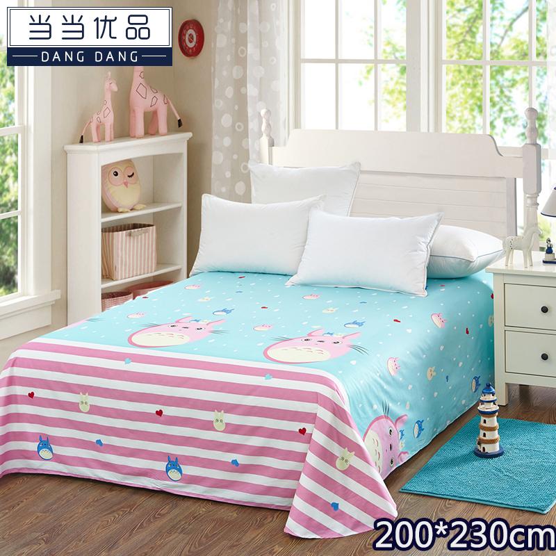 当当优品 纯棉斜纹床上用品 床单200*230cm 俏皮龙猫当当自营 100%纯棉 不易褪色 环保印染 透气防潮
