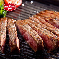顶诺家庭澳洲牛排套餐团购8份西餐菲力经典黑椒生鲜牛扒单片刀叉