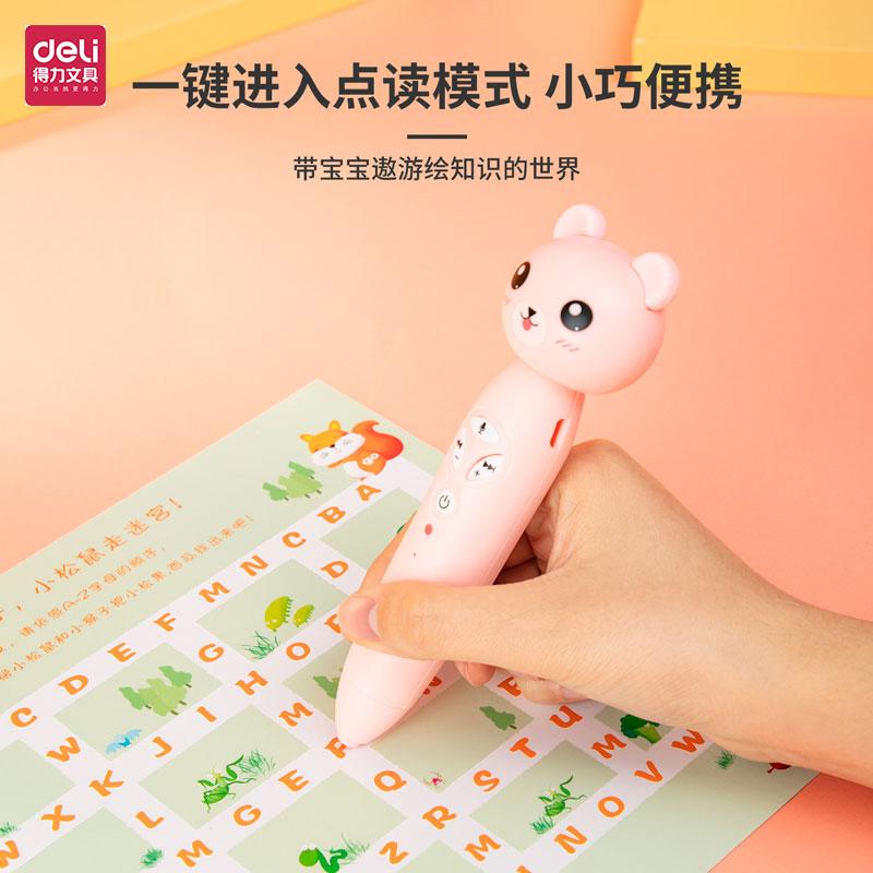 得力 点读笔 幼儿智能 早教机 儿童英语学习点读机宝宝通用故事机玩具 精准识别 一键进入 音质清晰