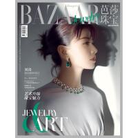 芭莎珠宝2019年6月刊3期 封面刘涛 期刊杂志