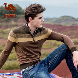 骆驼男士撞色修身纯棉毛衣 2017秋装新款韩版半高领拉链针织衫