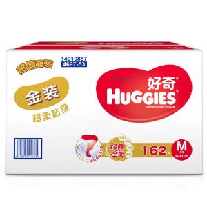 [当当自营]Huggies好奇 金装纸尿裤 中号M162片(适合7-11公斤)箱装 尿不湿(团购电话:010-57993096)