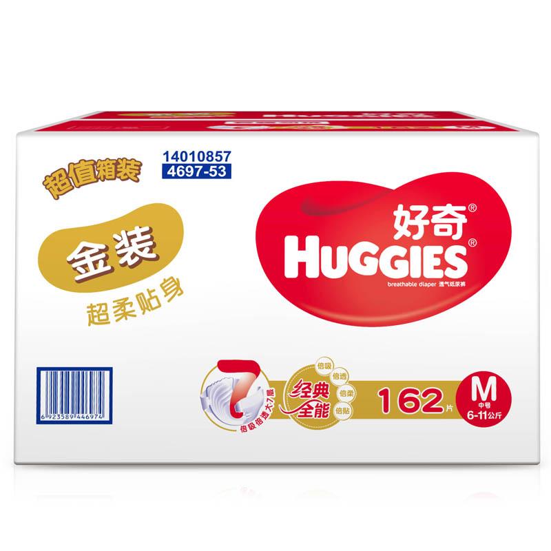 [当当自营]Huggies好奇 金装纸尿裤 中号M162片(适合7-11公斤)箱装 尿不湿(团购电话:010-57993096)新旧包装随机发货