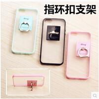 iphone5S指环支架手机壳苹果5C硅胶保护套iPhone4S创意透明软外壳