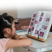 字帖临帖架子看书神器读书架书立书夹阅读架学生儿童读书Ipad支架