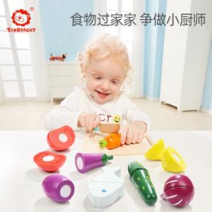 特宝儿水果蔬菜切切乐儿童玩具女孩过家家厨房男孩婴幼儿宝宝玩具 益智木质