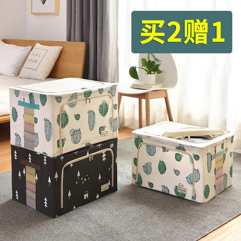 衣服收纳箱布艺特大号超大容量棉麻家用折叠衣物储物收纳盒整理箱 支持礼品卡,全店满额立减