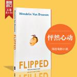 Flipped 怦然心动 英文原版小说 从未忘记你的初恋 电影原著小说 全英文畅销小说 青春小说 正版进口 当代文学