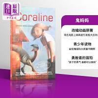 【中商原版】鬼妈妈 英文原版小说 英文版 英文原版书 Coraline Neil Gaiman HarperTroph