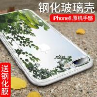 iphone8手机壳苹果7plus玻璃壳i8保护套8P软硅胶7P透明防摔i7新款
