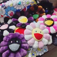 七彩黑色太阳花黑白粉蓝紫色抱枕玩偶靠垫毛绒玩具公仔坐垫