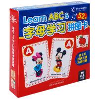 迪士尼英语字母学习拼图卡