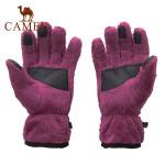 CAMEL骆驼 户外男女款手套 情侣款 长毛海虎里手套 2F20086