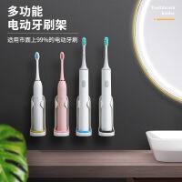 创意家居牙刷架 多用塑料牙刷筒收纳筒批发日用品百货