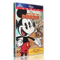 正版原装 迪士尼儿童动画电影光盘|米奇欢笑多DVD