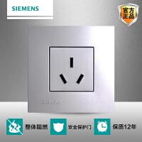 西门子开关插座灵致金属银16A空调插座面板