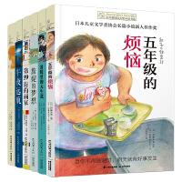 长青藤国际大奖小说书系・第十辑(套装共6册)