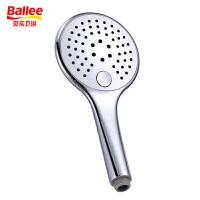 贝乐BALLEEDS083按钮技术手握花洒三功能花洒喷头空气注入式