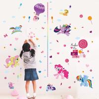 孩派 小马宝莉卡通动漫墙贴身高客厅卧室儿童房装饰墙贴画 字母贴