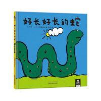 好长好长的蛇 乐乐趣童书 2016深圳读书月十大童书 精装绘本故事书 孩童时 这是一本绘本书长达后 这是一本哲理书