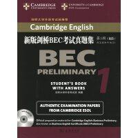 新版剑桥BEC考试真题集.第1辑.初级